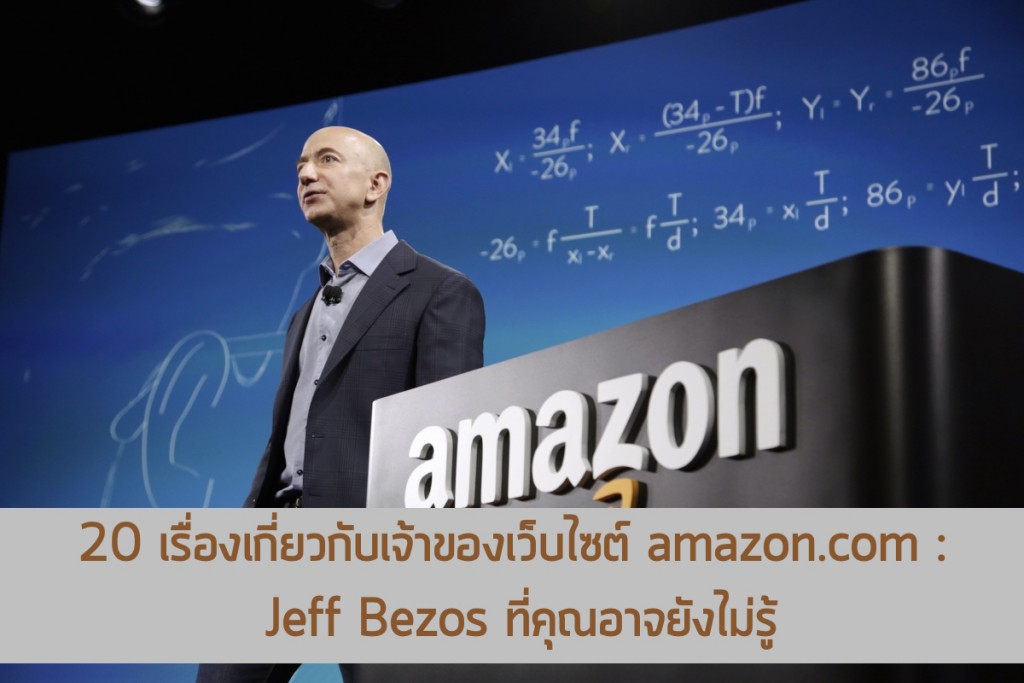 jeffrey-p-bezos-amazon